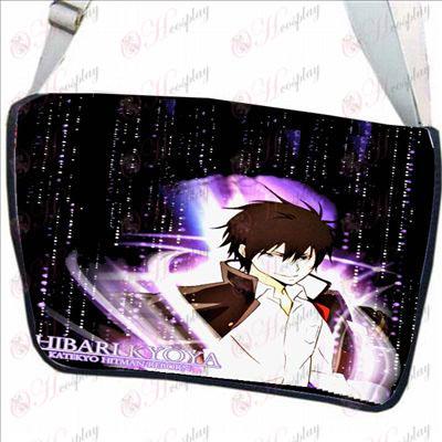 Reborn! Accessories bag A17