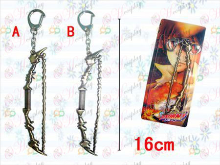 Reborn! Accessories Metal Bow Keychain (two) months
