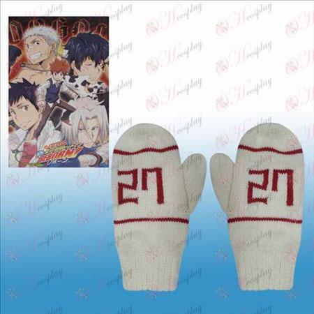 Reborn! Accessories Kokichi plush gloves
