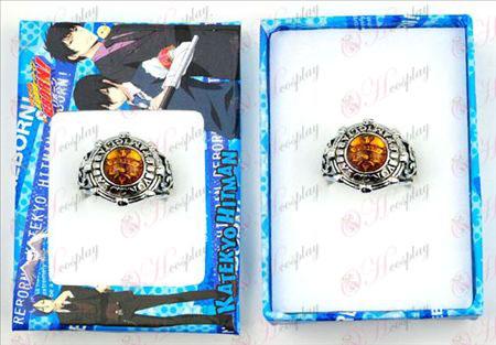 Reborn! Accessoires Ring (Orange)