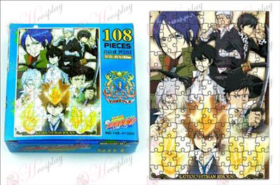 Reborn! Accessoires puzzel (108-013)