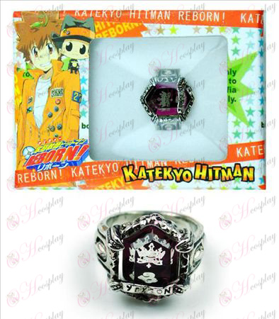 Reborn! Accessories Ring (Purple)