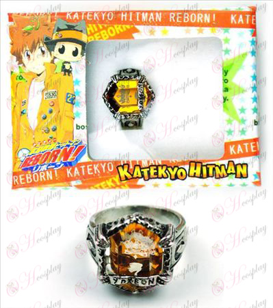 Reborn! Accessories Rings (champagne)