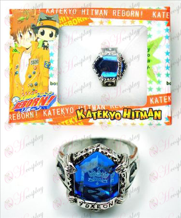 Reborn! Accessories Rings (dark blue)