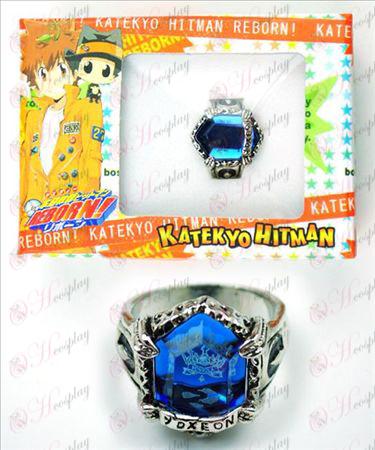Reborn! Accessories Rings (dark blue)