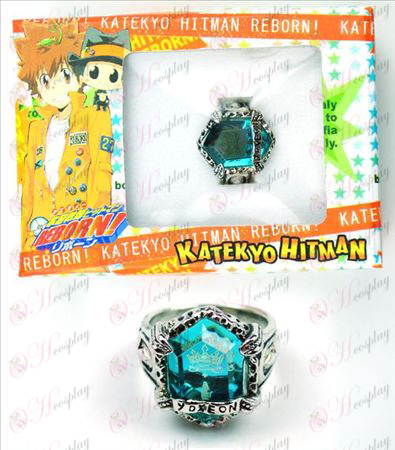 Reborn! Accessories Ring (Blue)