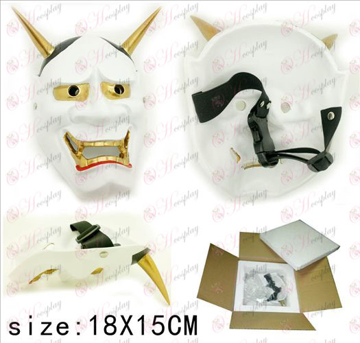 Naruto spotted snake dog ghost mask (small version)