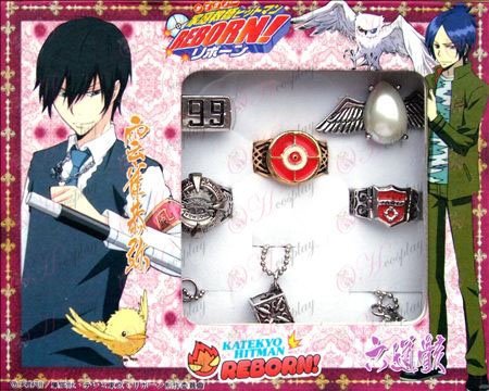 Reborn! Accessories Ring Set