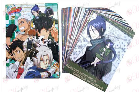 Reborn! Accessoires Cartes postales + Cartes (1)