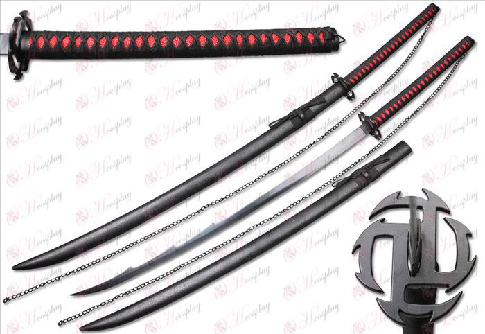 A retaining ultimate Wan Xie steel 1.4 m