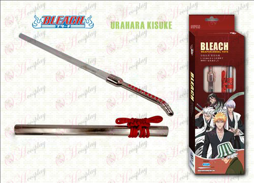 Bleach Accesorios Cuchillo 24cm Red Kyi Hardcover