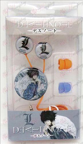 Epoxy слушалки (Death Note аксесоари)