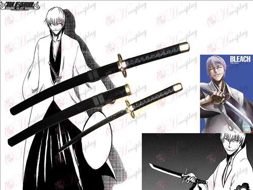 Bleach Accessories Ichimaru steel 85cm