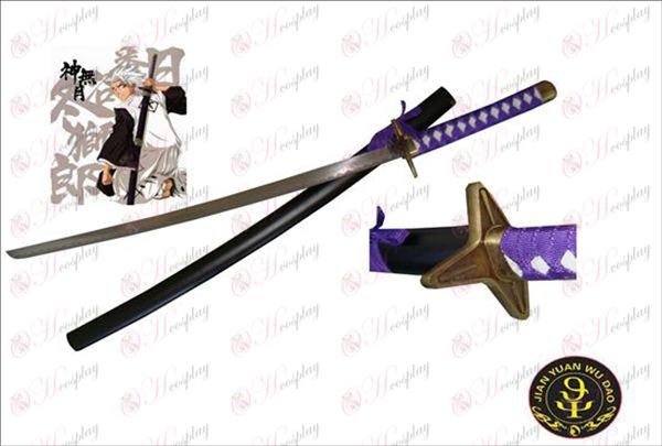 "\""Bleach Accessories\"" Lion in Winter Lang blades"