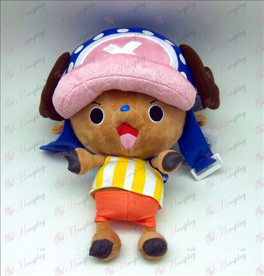 2 years Houqiao Ba Plush 30cm