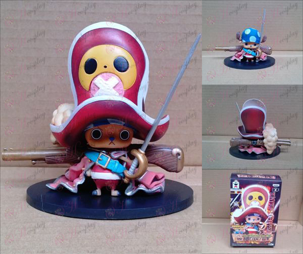 9 on behalf of Joe-Movie Accessories Version One Piece Accessories (11cm)