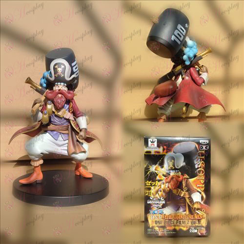 8 generations Usopp-Movie Accessories edition fine hand to do
