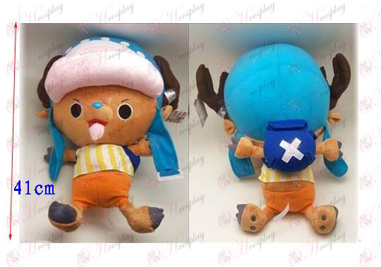 16 inch plush doll 2 years Houqiao Ba