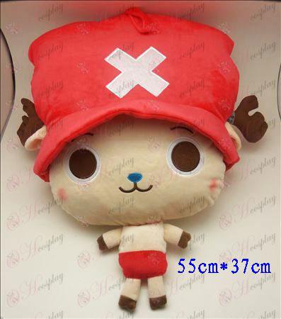 1 # Big Chopper plys Shou Wu (rød)