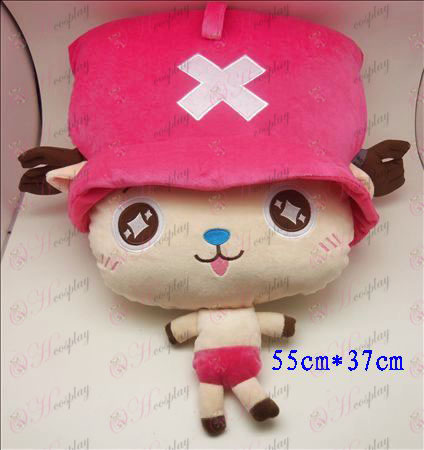 1 # Big Chopper plush Shou Wu (Rose)