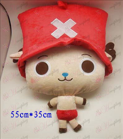 1 # Big Chopper Plush (Red)