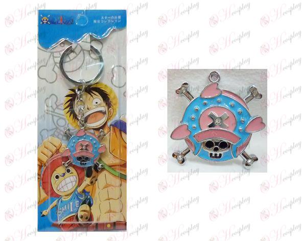 One Piece Accessories years Houqiao Ba logo keychain