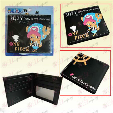 One Piece Accessories2 years Houqiao Ba short wallet