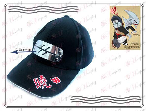 Naruto Xiao Organisatie hoed (rebel mist)