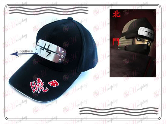 Naruto Xiao Organisation hat (Rebel Long)