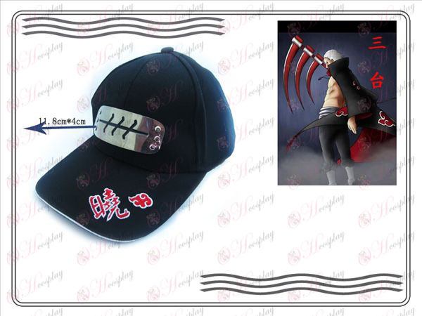 Naruto Xiao Organization hat (fly paragraph)