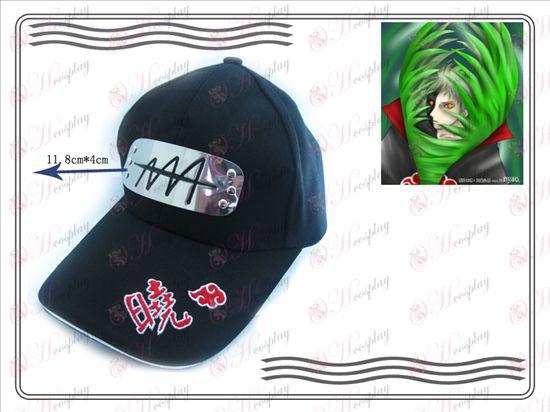 Naruto Xiao Organization hat (halm overbærenhet)