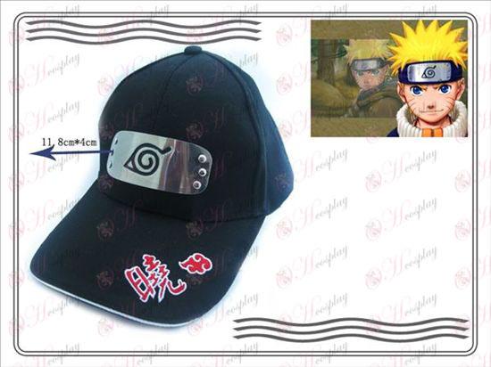 Naruto Xiao Organization hat (Kiba)
