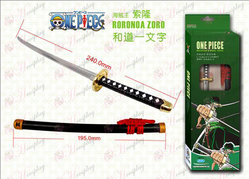 One Piece Accessories and channel a knife 24cm hardcover text