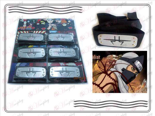 Xiao Organization 6 installiert Naruto Stirnband (Rebell Lange Nachsicht) Schwarz
