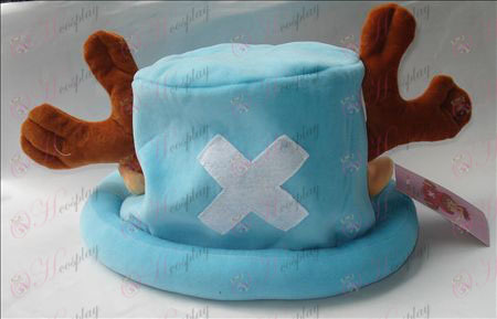 Chopper plush hat (light blue)