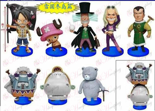 44 on behalf of eight One Piece Accessories doll cradle (Snow Country Winter Island chapter)