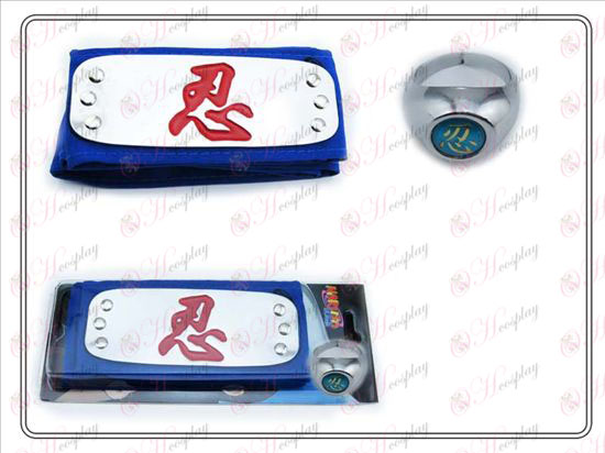 Naruto headband + blue red forbearance forbearance word Ring Collector's Edition