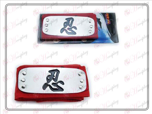 Black and red forbearance Naruto headband (red)
