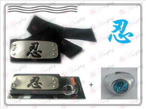 Naruto headband + μαύρο δακτύλιο ανοχής λέξη (μπλε δακτύλιο)
