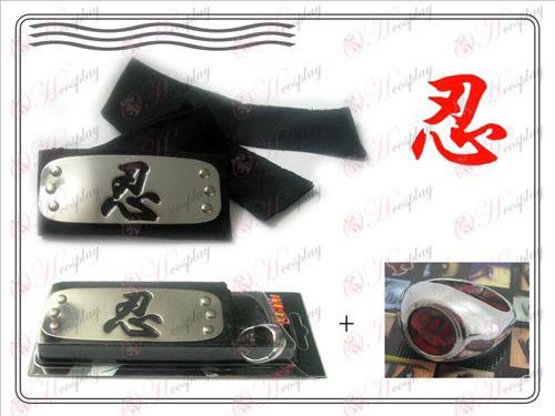 Naruto pannband + svart ordet tolerans ring (röd ring)