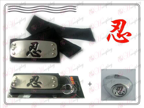 Naruto headband + black word tolerance Ring (White)
