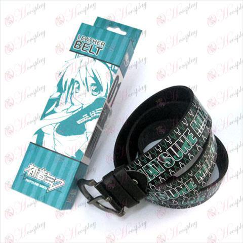 Hatsune ceinture