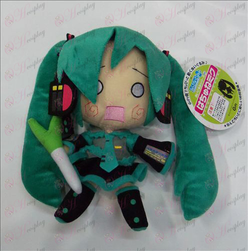 12 inch plush doll Hatsune take onions (embarrassing)