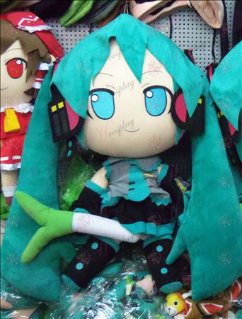 12 inch plush doll Hatsune take onions (cute)