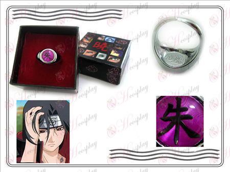 Naruto Xiao Organization Ring Collector's Edition (Zhu)
