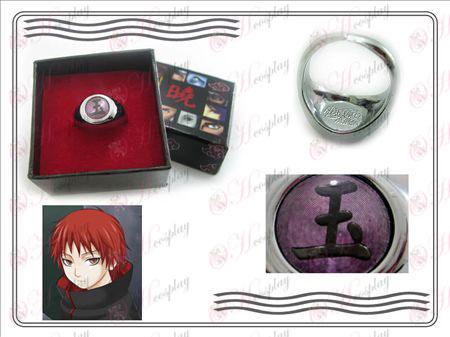 Edizione Naruto Xiao Organizzazione Ring Collector (Giada)