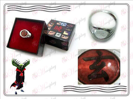 Naruto Xiao Organization Ring Collector s Edition (mystisk)