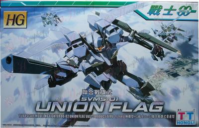 TT-Stil gemeinsamen senki Gundam Zubehör montiert Modelle (00-02)