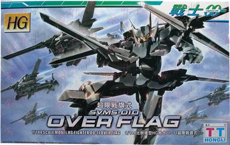 HGTT uneingeschränkte Kriegführung Flagge Schiffstyp Gundam Zubehör montiert Modelle (00-11)