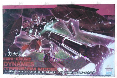 TT Kraft Engel Gundam Accessories00-32